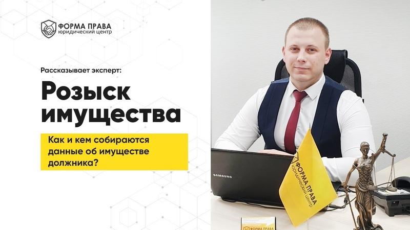 Розыск имущества банкрота Арбитражный Управляющий в Самаре и Тольятти