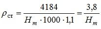 Расчет массы взвешенной пыли при определении категории помещения, изображение №7