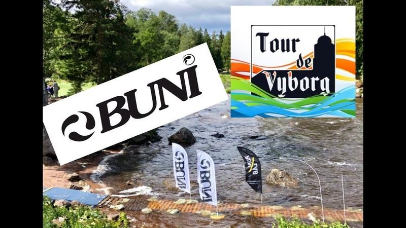 BUNI TEAM на Tour de Vyborg