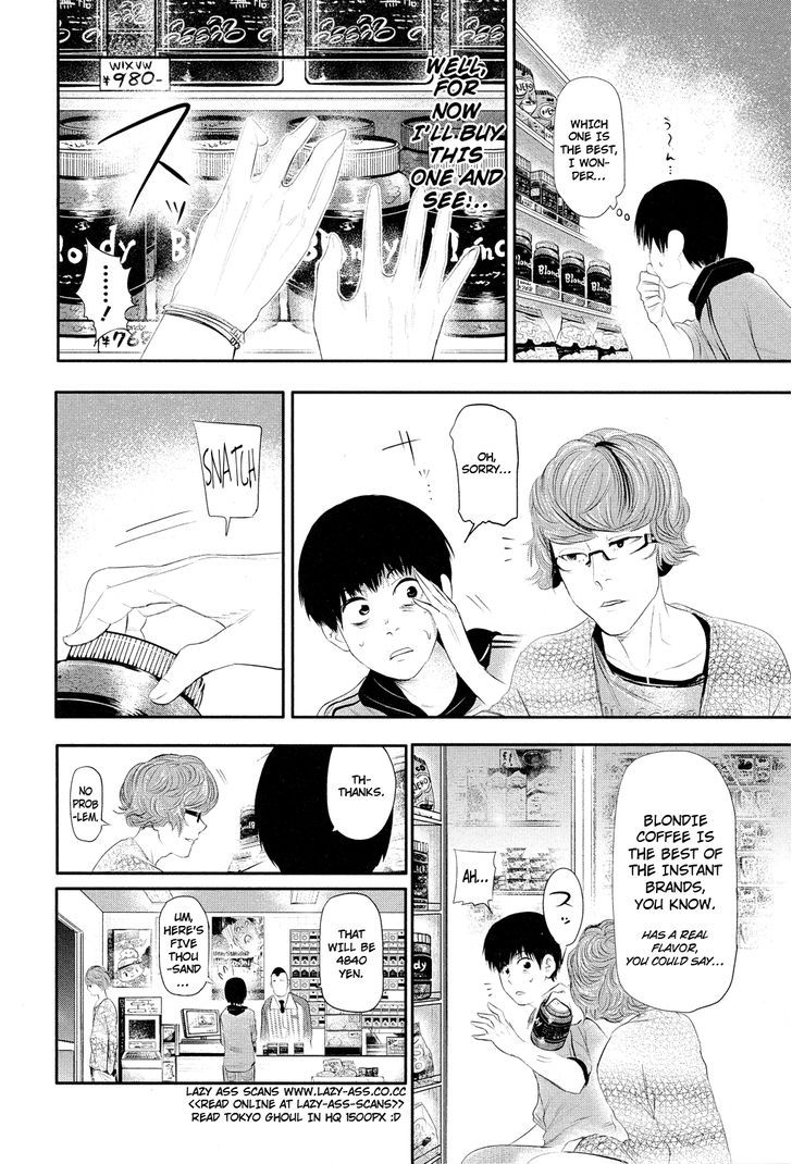 Tokyo Ghoul, Vol.1 Chapter 4 Coffee, image #15