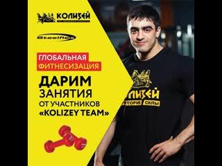 Итоги конкурса. Глобальная фитнесизация. г