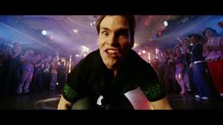 Танец Стифлера (long version) American Pie - Steve Stifler dance