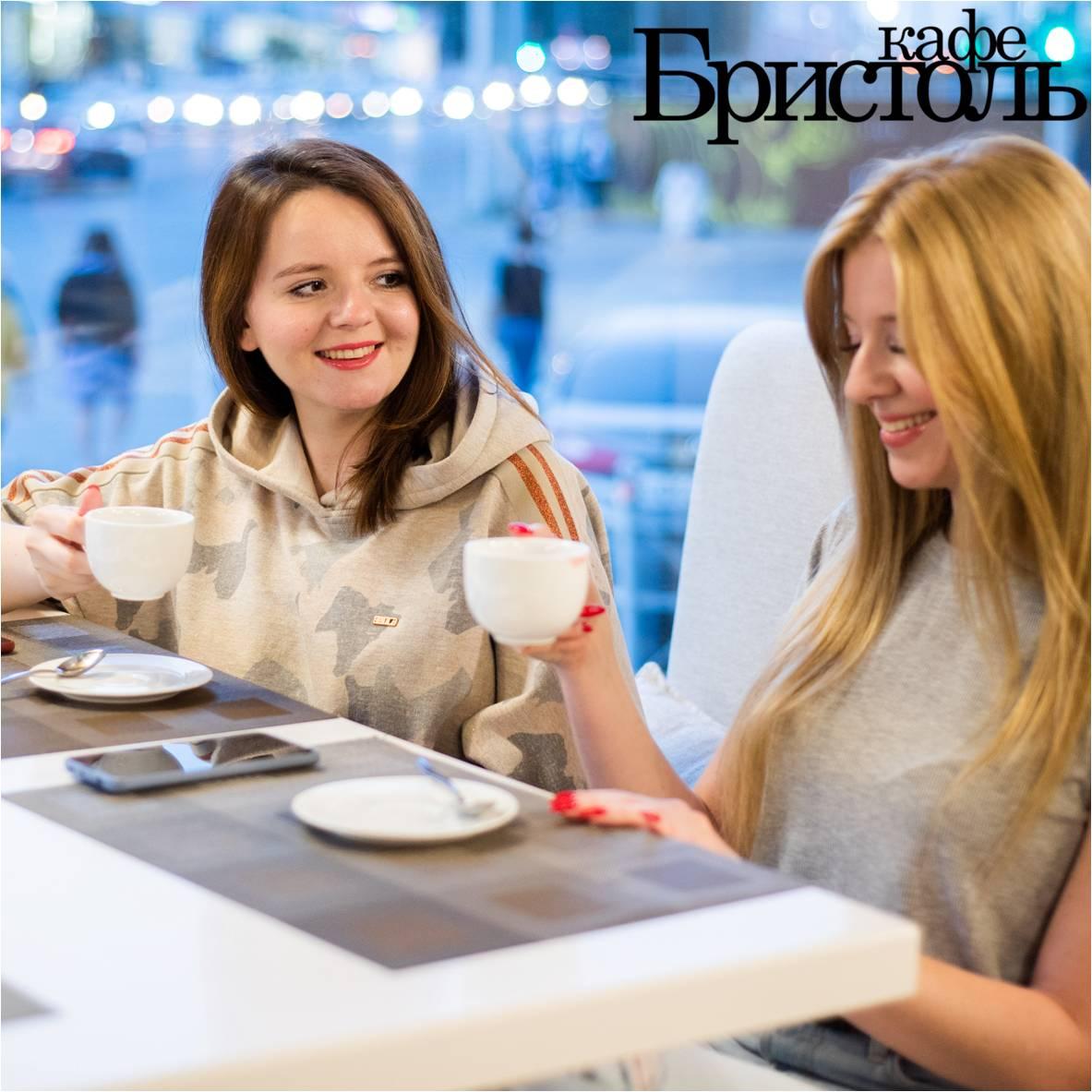 Кафе, суши-бар, банкетный зал «Бристоль» - Вконтакте