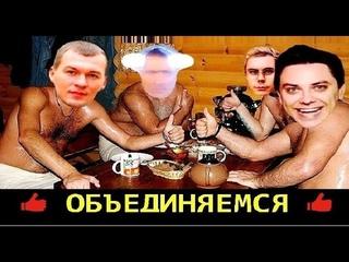 Дегтярев баня голый чиновник топлес утопия шок хабаровск выборы 13 сентября голые мужчины приколы