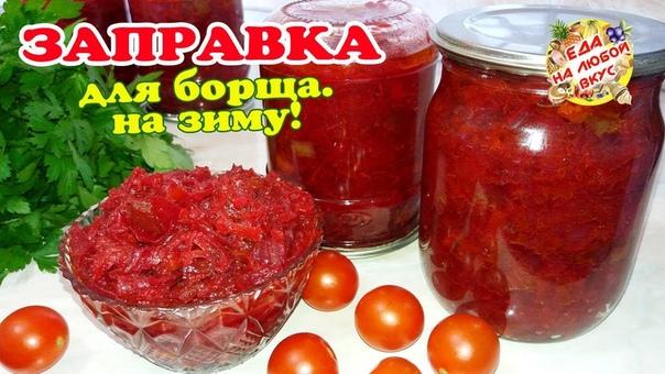 2 Л Томатного Сока Диета. Диета на томатном соке: как похудеть и стать стройной