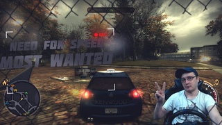 Need for Speed Most Wanted- Серия 17 ( Эй, дядька! )
