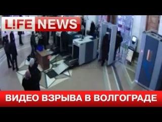 Полицейский пытался остановить смертника на вокзале: видео