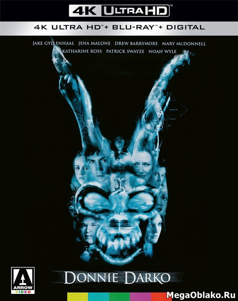 Донни Дарко / Donnie Darko [Unrated Extended Cut] (2001)   UltraHD 4K 2160p + Dolby Vision
