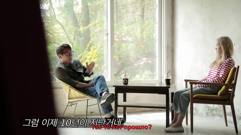 [Interview] 2019 Yoon Jongshin for Beanpole's 30th Anniversary 'Now Thirty' (With Taeyeon) (рус.суб)