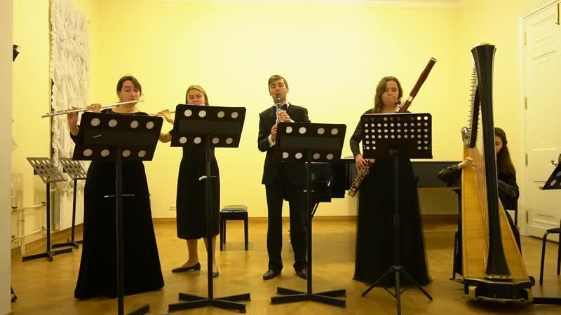 Алина Марейчева Атмосфера сюита для двух флейт кларнета фагота и арфы