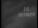 Ленин. СССР. 1918. Социализм. РКП(б). Москва-sssr-istoriya-hxod-scscscrp