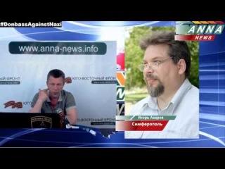 Крымские татары становятся заложниками в игре бессовестных политиканов / Igor Azarov