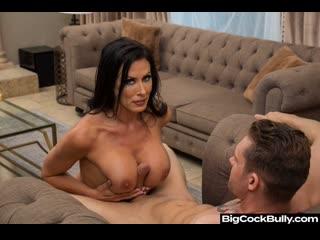 Уговорил заняться сексом сексуальную мамочку (Reagan Foxx,инцест,milf,минет,секс,мамку,сиськи,brazzers,PornHub,порно,зрелую)
