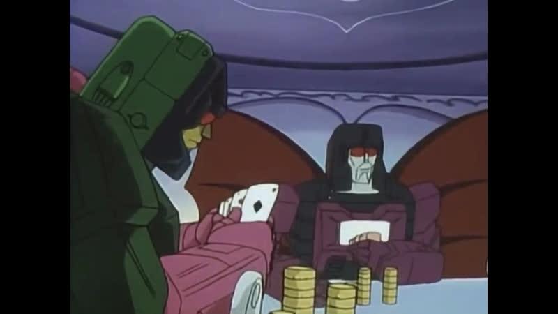 Картёжники Трансформеры Властоголовы Transformers Headmasters