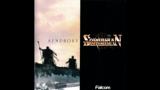 [Audio CD] Symphony Sorcerian