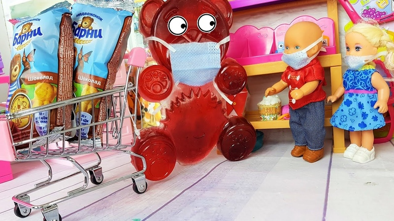 ЖЕЛЕЙНЫЙ МЕДВЕДЬ В МАСКЕ КАТЯ И МАКС ВЕСЕЛАЯ СЕМЕЙКА мультики куклы Барби мультики