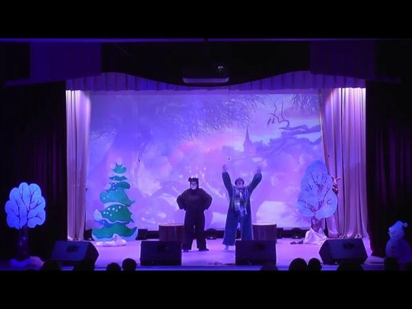 Новогоднее представление Чуня и Хрюня встречают Новый год