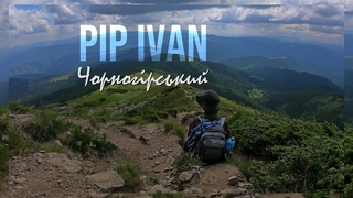 Супер трек на Поп-Иван Черногорский: 4 вершины за один день