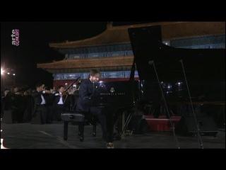 S. Rachmaninov - Piano Concerto Nr. 2 (Peking)