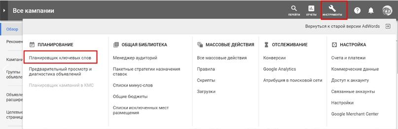 Как рассчитать рекламный бюджет в Яндекс.Директе, Google Ads, ВКонтакте и Facebook, изображение №12