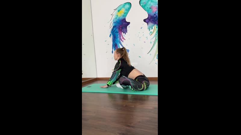 Kombi упражнение №3