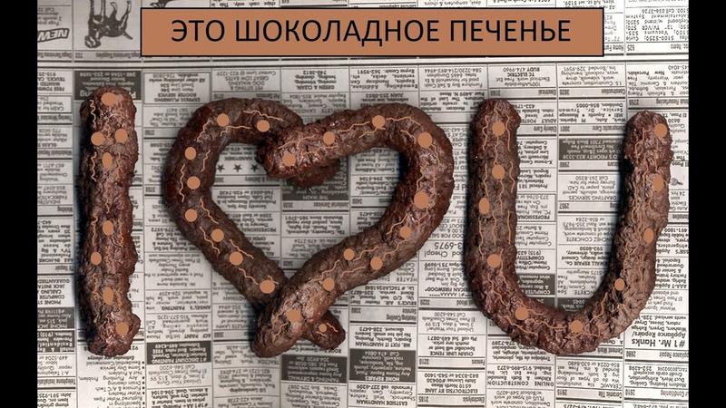 Любовь говно РЭП ПОД БИТ