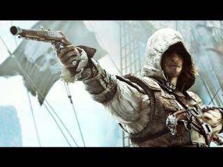 Assassin's Creed 4: Черный Флаг - Одна из лучших игр серии. Видеообзор: