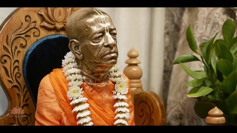 Благодарность попечителям ашрама Parama Karuna Mandir