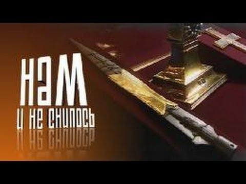 Тайна убийства Папы Римского Кровавые деньги католической церкви Нам и не снилось