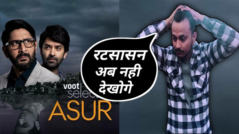 Asur Welcome To Your Dark Side Asur A Voot Select Web Series Review By Ramit Rajput