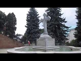СВЯТОГОРСКАЯ ЛАВРА - ФОНТАН