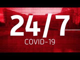 Программа «24/7 COVID-19». 2 сезон – 7 серия. Единая регистратура Калужской области