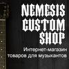 Магазин для музыкантов Nemesis Custom Shop
