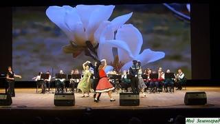 """Светлана Игнатова, духовой оркестр КЦ """"Зеленоград"""", """"Зеленоградский бал"""" - В городском саду"""