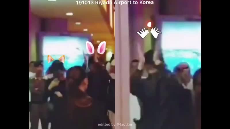 - 사랑해_BTS Riyadh Airport to Korea_Arab-ARMYs cantándole el cumpleaños feliz_notes_ a J ( 720 X 960 ).mp4