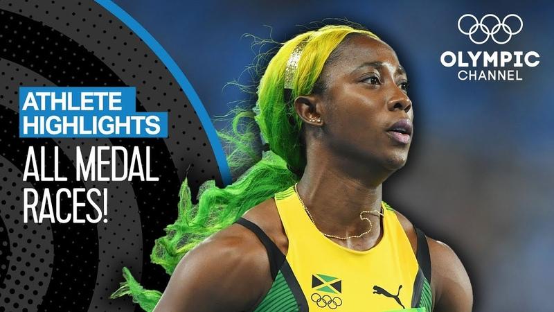 All Shelly-Ann Fraser-Pryces 🇯🇲 Olympic Medal Races