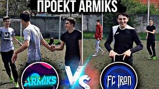 матч FC ARMIKS против FC IRON  Проект ARMIKS
