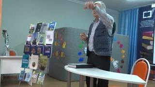Творческая встреча с писателем Сергеем Кирилловым в детско- юношеской библиотеке Советска