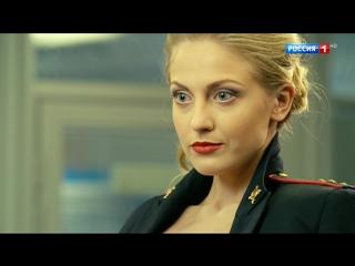 Господа полицейские (2018) - 3 серия