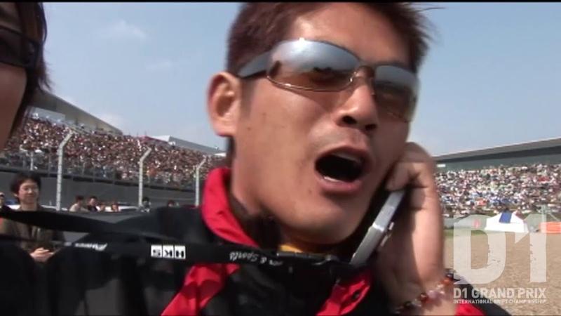 2008 D1GP Rd.2 FUJI 富士スピードウェイ ③