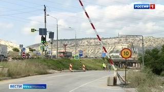 В Севастополе перекроют улицу Чернореченскую до 2022 года, как организуют объезд