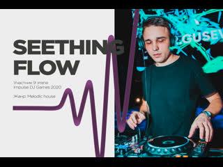 Seething Flow - Impulse Games 2020