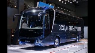 Euro Truck Simulator 2 - Man Lion's Coach 2017 - Везу Пассажиров Из Берлина в Клуж-Напока