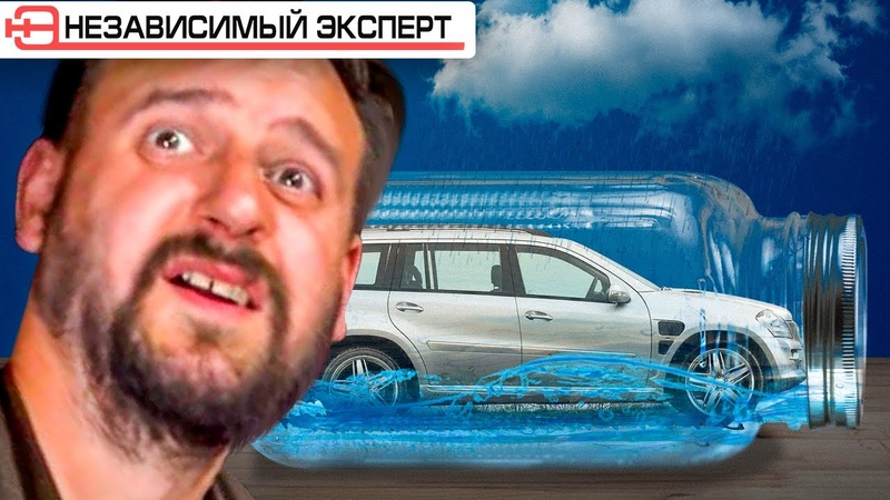 УТОНУВШИЙ МЕРС ЗА 700к ПАН ИЛИ ПРОПАЛ