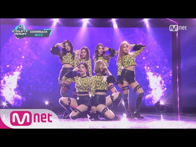 Berry Good Don t Believe M COUNTDOWN 01.11.16 EP.499