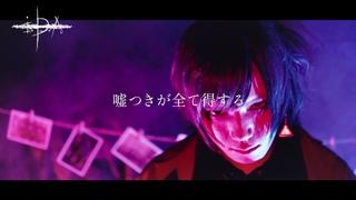 ▲ 7/3DIGITAL RELEASE「ドラマチックチルドレン」LyricCMFULLSOT▲