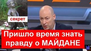 Гордон рассказал о планах Путина