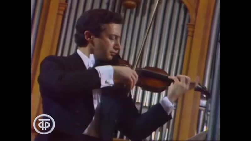Концерт Государственного камерного оркестра Виртуозы Москвы '