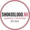 SHOKOSLOGO.RU   Шоколад с логотипом