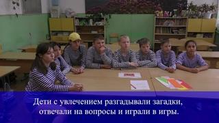 В школе №1 состоялась познавательно-игровая программа, посвящённая  Дню России